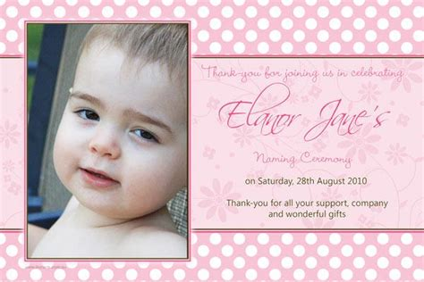baptism christening and naming invitations for girls with