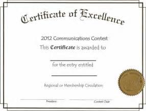 pdf certificate template free certificate tmplate certificate templates