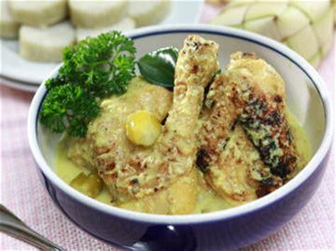 cara membuat opor ayam panggang ciricara cara membuat opor ayam bakar ciricara