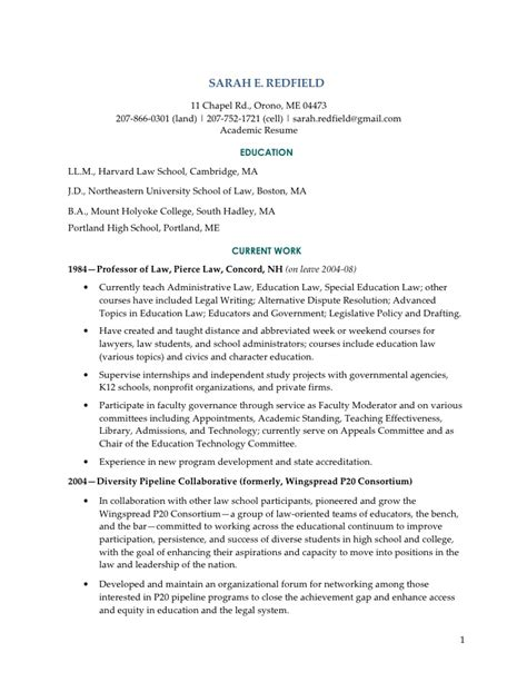doorman resume sle resume exles resumes objectives exles resume