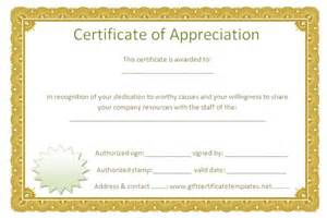 volunteer appreciation certificates free templates golden border certificate of appreciation free