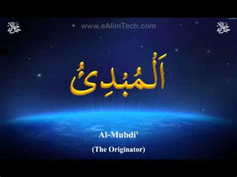 free download mp3 asmaul husna sharifah khasif asma ul husna 99 names of allah hijjaz