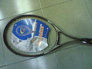 Raket Kuaike wts badminton racket yonex wilson apacs etc