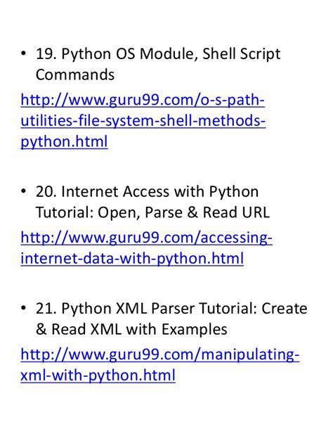 python tutorial with python tutorial
