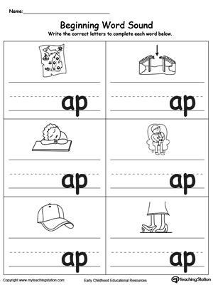 ap pattern words preschool and kindergarten worksheets myteachingstation com
