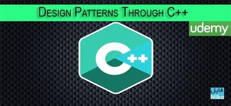 design pattern udemy دانلود udemy design patterns through c فیلم آموزشی الگوی