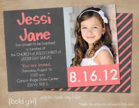 lds baptism photo invitation digital or printed by inprintdesigns