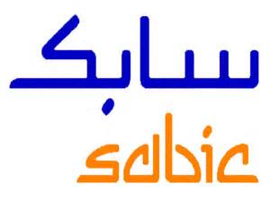 Desk Steel Sabic Cuts Steel Rebar Prices By Sar 200 In Saudi Arab