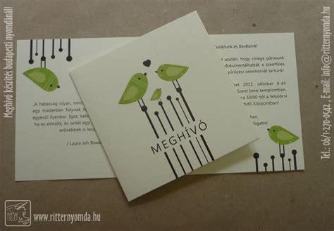 Hochzeitseinladung Zweisprachig by Digitaldruck Hochzeitseinladung