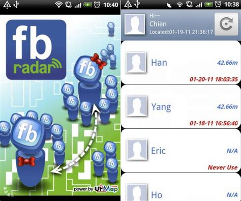 fb android download fb radar android application free latest mobile