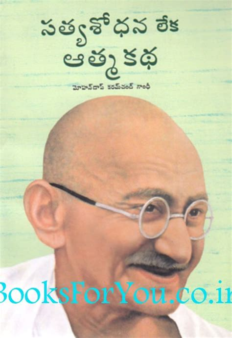 mahatma gandhi autobiography in telugu my experiments with truth telugu edition books for you