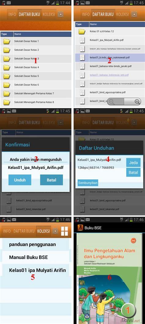 format buku digital pdf aplikasi android bse buku digital untuk pelajar indonesia