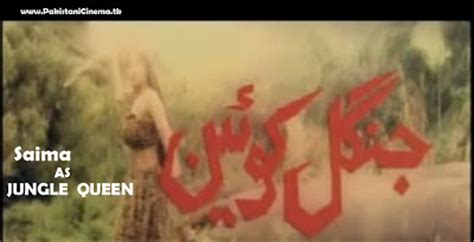 hindi film jungle queen jungle queen 2001 urdu film a syed noor film pakistani