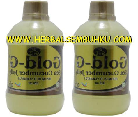 Asli Murah B I O Stemcell Gold grosir agen jual jelly gamat gold g pusat 085755201000 jual jelly gamat gold g sidoarjo