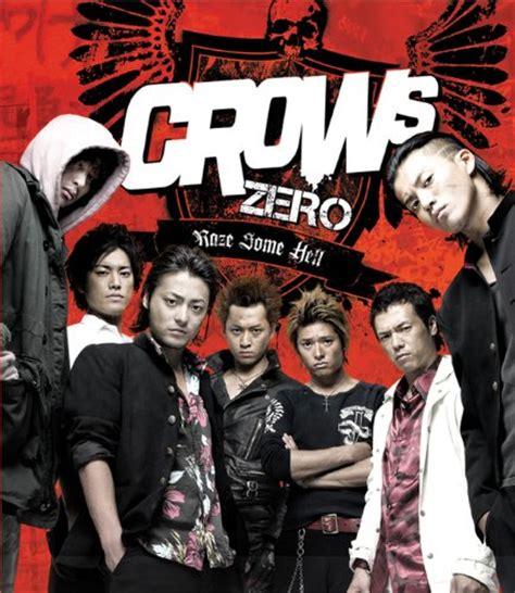 crows zero crows zero disc asianblurayguide