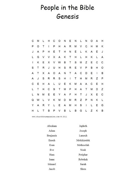 Search In The Printable Bible Word Search Puzzles New Calendar Template Site