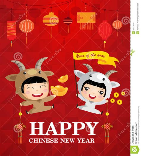 happy new year goat year new year of the goat stock vector illustration