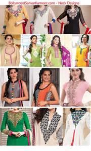 salwar suits bollywood clothes bollywood clothing