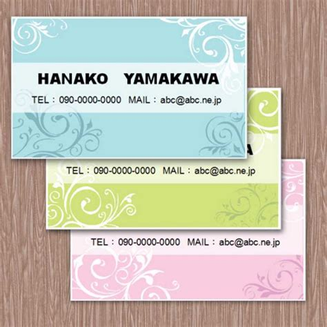 free floral business card template タグ ms word 名刺専科