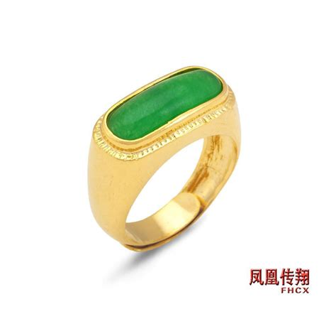b015 s rings gold plated ring mens gemstone ring