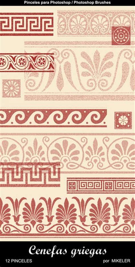 cenefas romanas cenefas griegas brushes by mikeler on deviantart