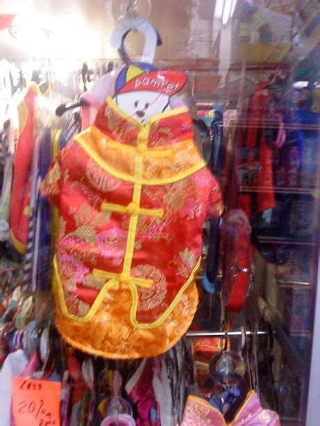 new year costumes for dogs xing fu new year costumes for dogs and cats