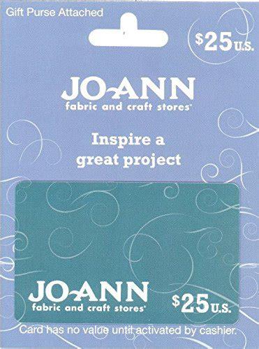 Joanns Gift Card - jo ann stores 25 gift card