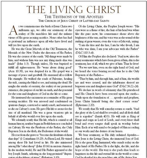 lds the living christ the testimony of the apostles becoming lds the living christ the testimony of the apostles