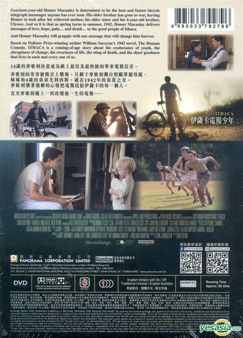 Ithaca 2015 Full Movie Yesasia Ithaca 2015 Dvd Hong Kong Version Dvd Meg Ryan Tom Hanks Panorama Hk