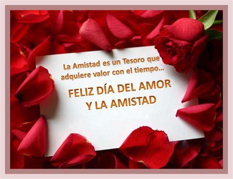 imagenes para el dia del amor y la amistad tarjetas para el dia del amor y de la amistad taringa