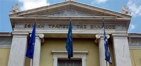 nat bank greece the european central bank rejects the potential managing
