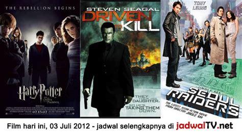 jadwal film enigma di net jadwal film dan sepakbola 3 juli 2012 jadwal tv