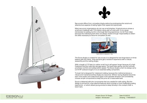 scout boats home page scout dinghy boat design net gallery