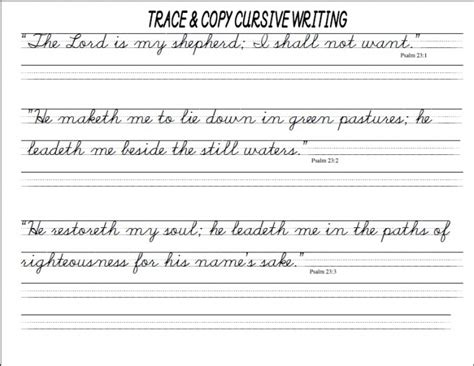 handwriting papers popflyboys handwriting worksheet pdf popflyboys