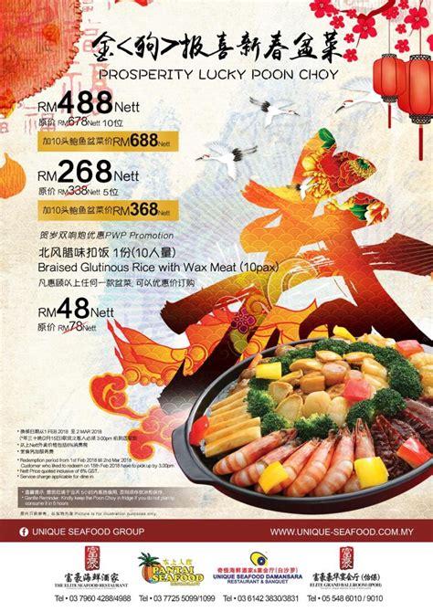 seafood murah pantai sine