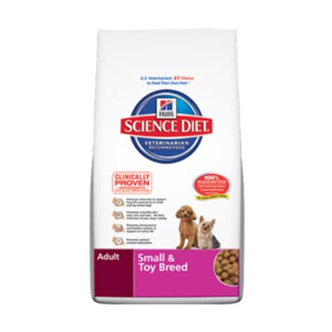 science diet puppy food reviews hill s science diet small breed food reviews viewpoints