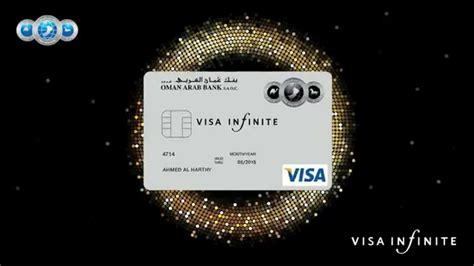visa infinate oman arab bank visa infinite card