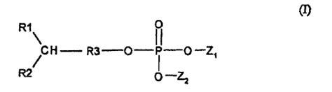 cadenas alifaticas que es derivados de moleculas lipofilicas de cadena ramificada y