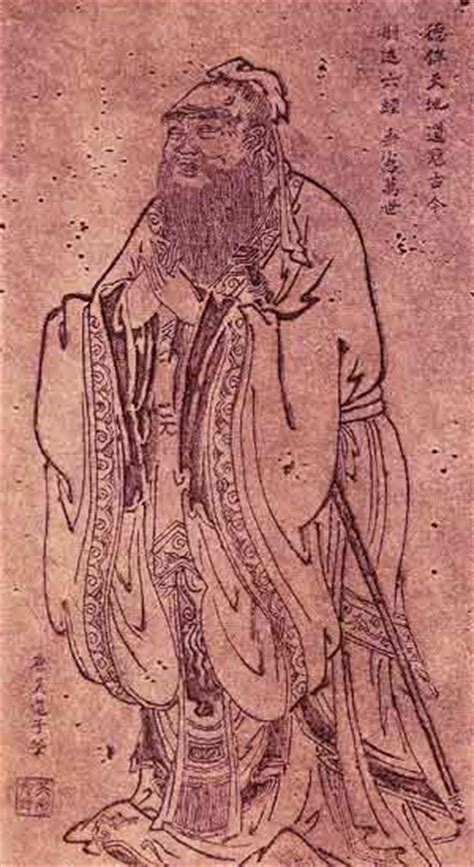 ancient biography definition confucius crystalinks