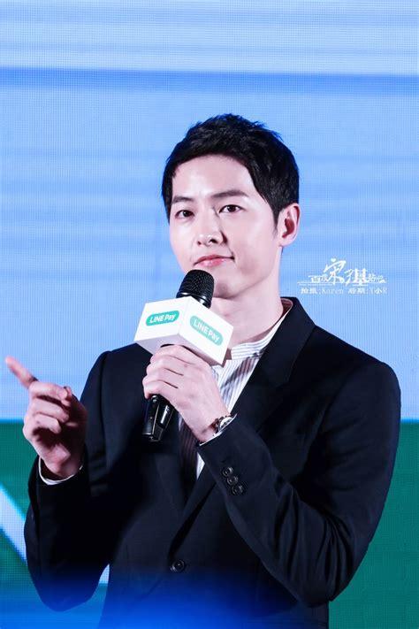 theme line song joong ki 456 best song joong ki images on pinterest song joong ki