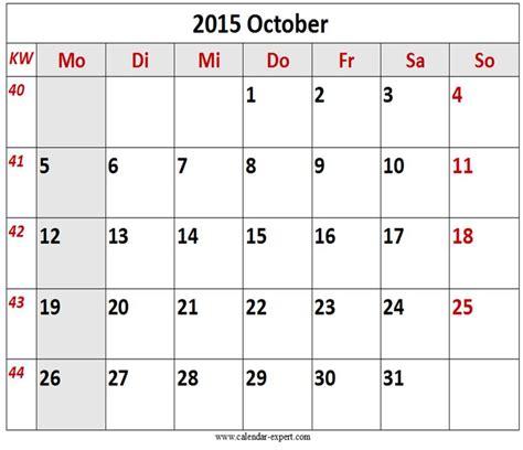 Calendar 2015 October India October 2015 Calendar India In This Post We Re