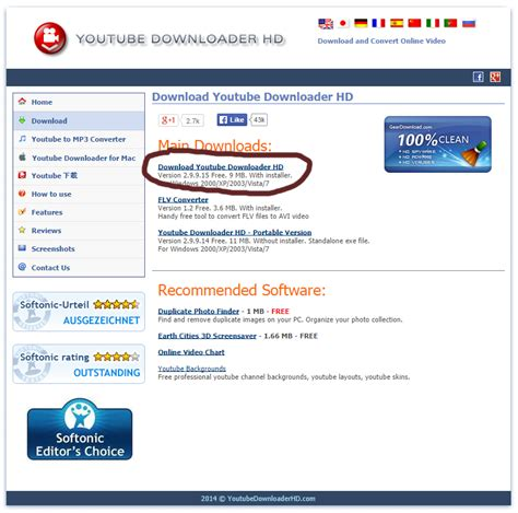 download layout youtube 2014 youtube downloader hd download youtube videos how to get