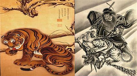 tattoo oriental historia historia de los tatuajes japoneses tatuajes de tigres en