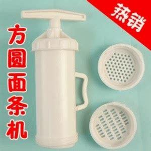 Nan Plastik Persegi surabaya shop alat dapur dan memasak