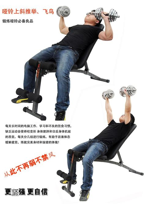 difference between incline and decline bench buy sit up incline decline work bench situp dumbbell bar