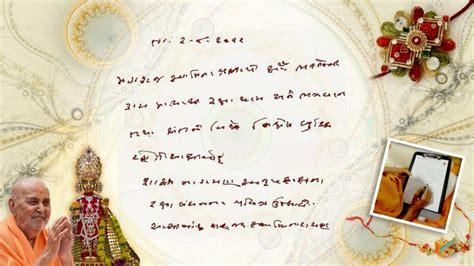 2 august 2012 ahmedabad india