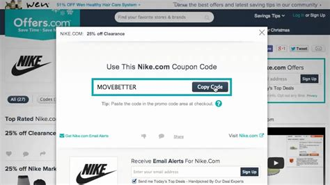 nike coupon code 2014 saving money with offers