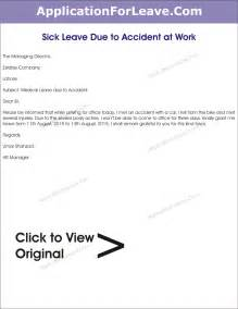 Certification Letter For Sick Leave Sick Leave Application Due To Accident