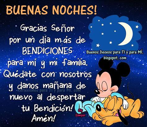 imagenes de buenas noches con bendiciones de dios buenos deseos para ti y para m 205 buenas noches gracias