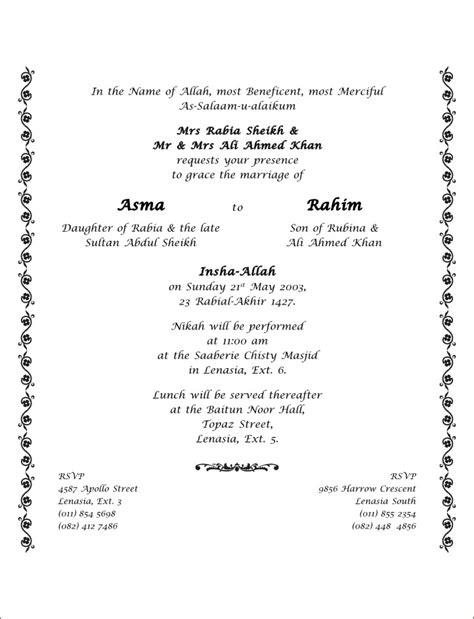 wedding card matter in text scroll wedding invitation wordings scroll wedding card